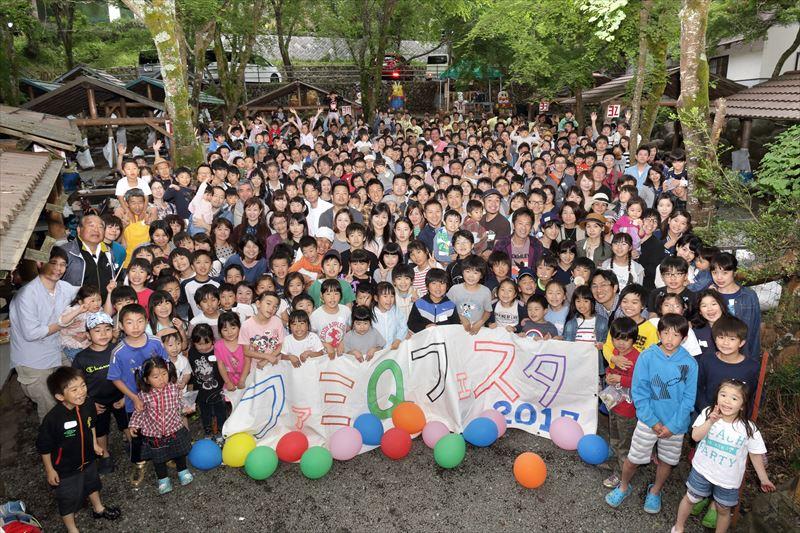 相模原・町田・八王子で自然素材の健康住宅を提供する相陽建設、こちらは2017年ファミQフェスタの様子です