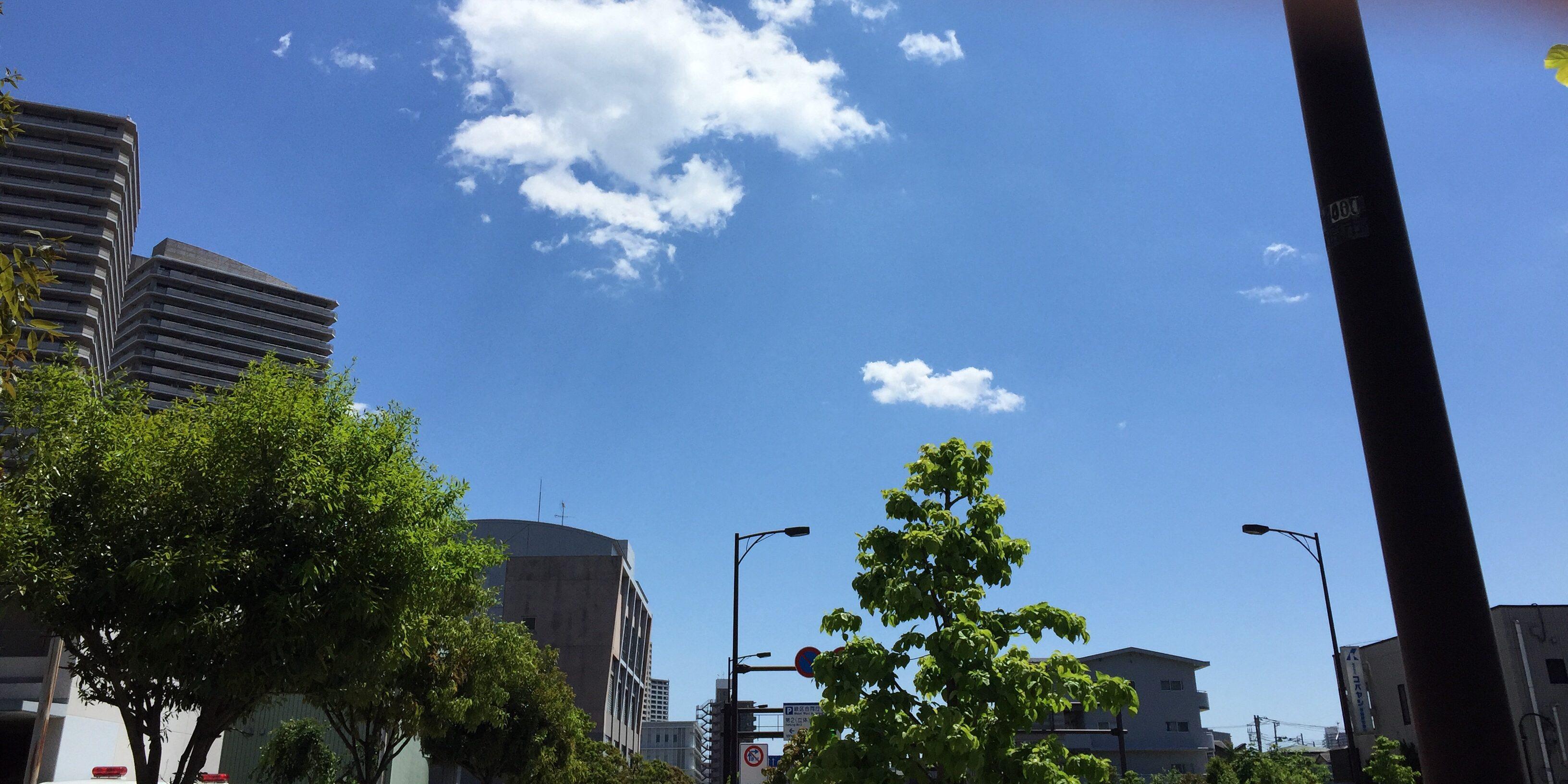 相模原・町田・八王子で自然素材の健康住宅を提供する相陽建設、この日は清々しい青空に恵まれました