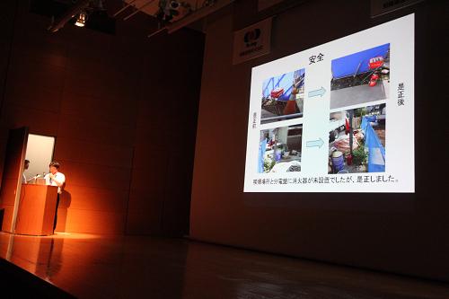 相模原・町田・八王子で自然素材の健康住宅を提供する相陽建設で、安全大会を実施しました