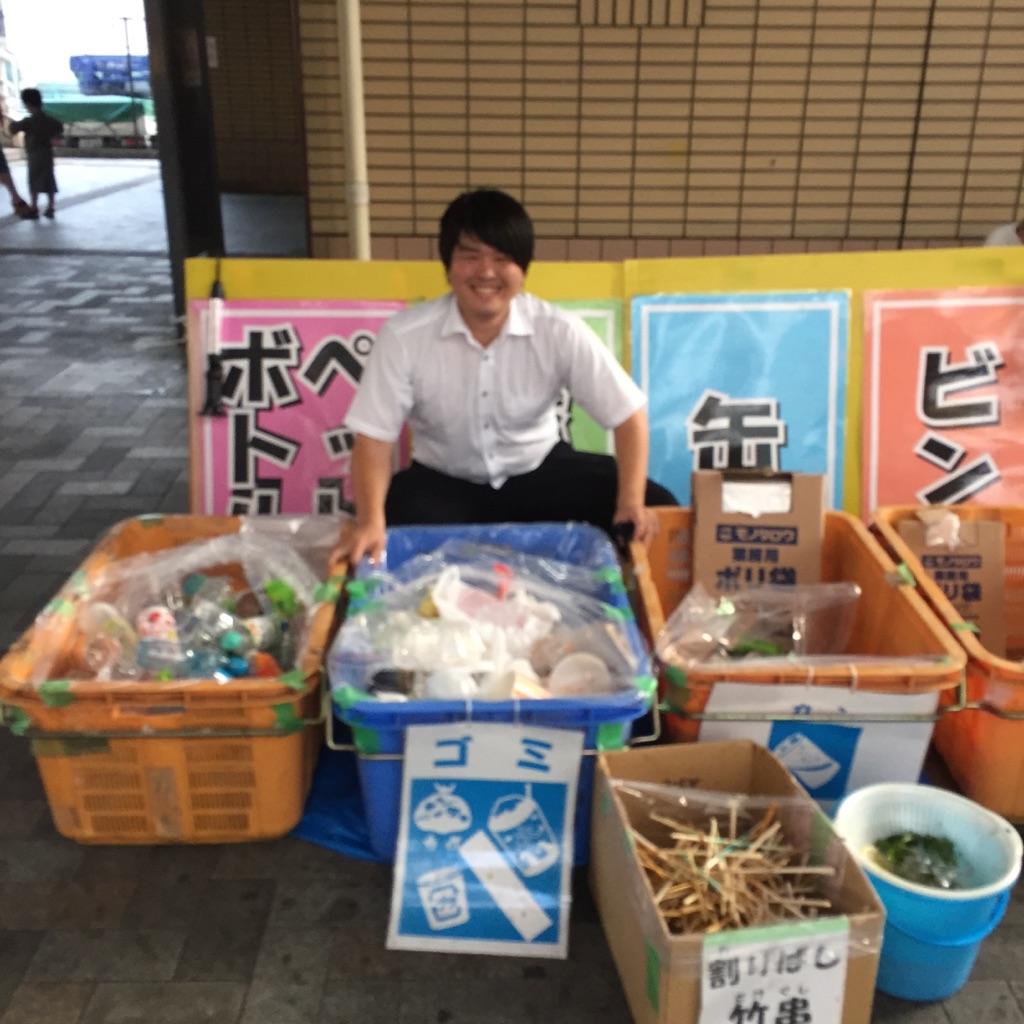 相模原・町田・八王子で自然素材の健康住宅を提供する相陽建設が、橋本七夕まつりに参加しました