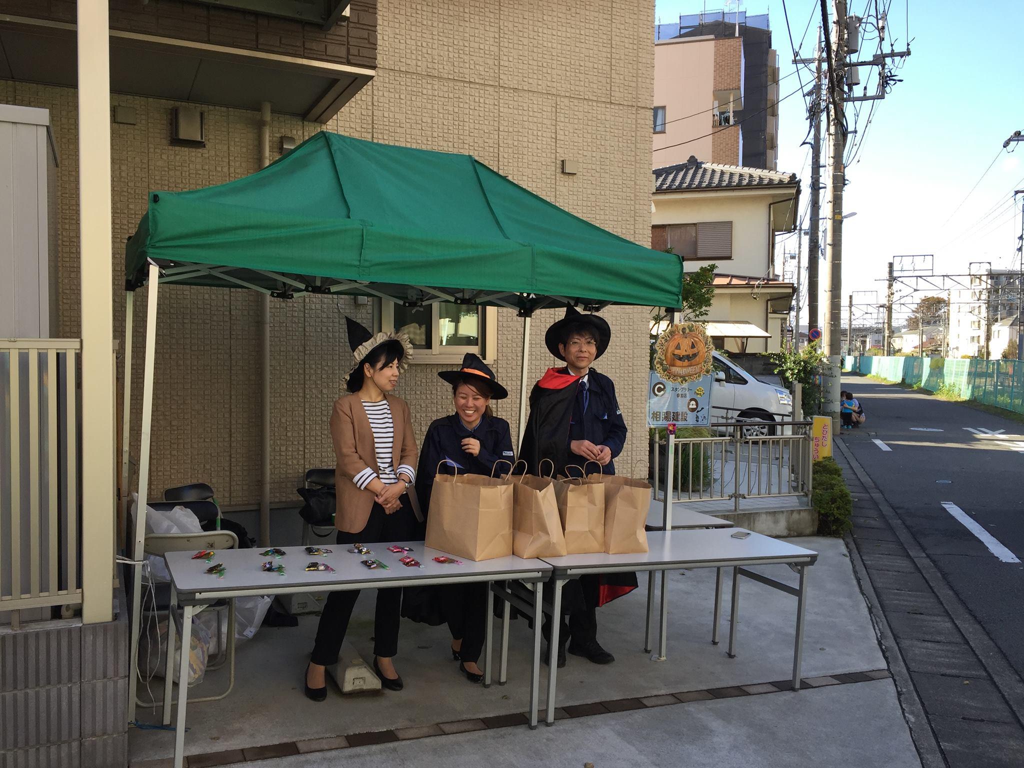 相模原・町田・八王子で自然素材の健康住宅を提供する相陽建設が、橋本商店街協同組合のハロウィンイベントに参加しました