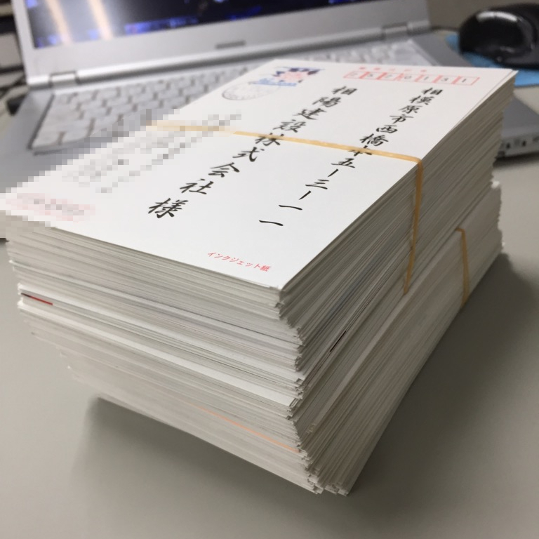 相模原・町田・八王子で自然素材の健康住宅を提供する相陽建設、2019年もいろんな方から年賀状をいただきました