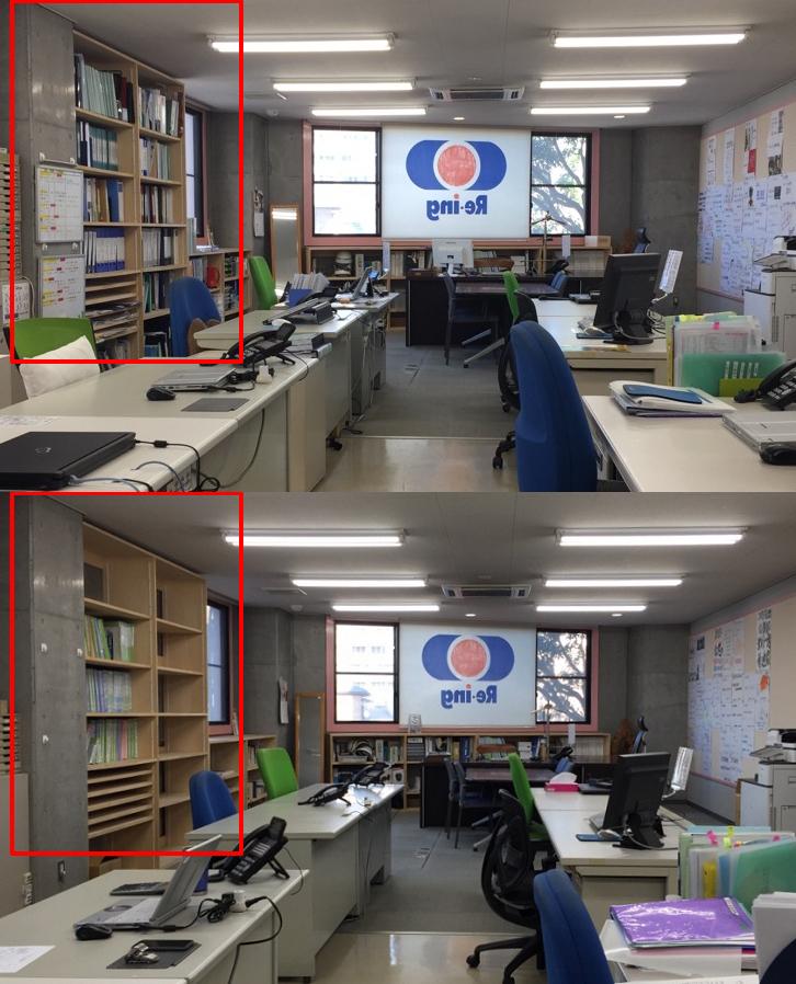 相模原・町田・八王子で自然素材の健康住宅を提供する相陽建設の本社2階Before/After