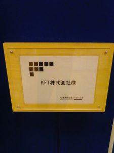 KIMG0647