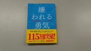KIMG1169