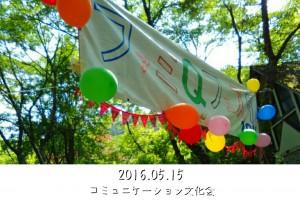 2016-05-17_18.45.21
