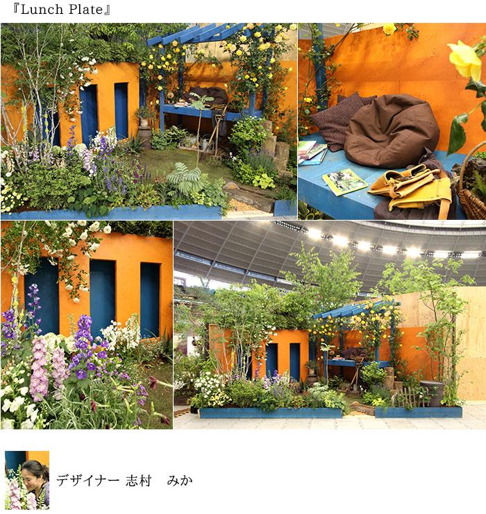 kokubara2015-2